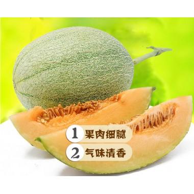 哈密瓜( 约4-4.5斤/个)
