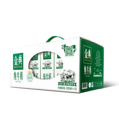 伊利金典纯牛奶(250ml*12)(箱)